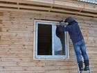 Скачать бесплатно foto  Окна в квартиру, окна в частный дом от производителя 37384505 в Дзержинске