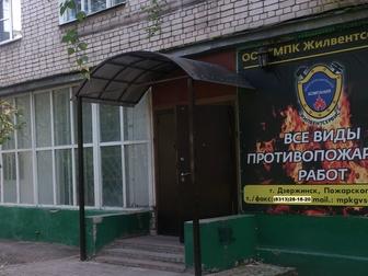 Уникальное foto Разное Трубопечные работы, вентканалы, дымоходы 22114152 в Дзержинске