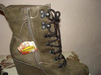 Скачать бесплатно фотографию Мужская обувь Женские осенние полусапожки 33631812 в Дзержинске