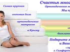 Свежее foto Мебель для спальни Матрасы с ортопедическим эффектом КДМ Family по самой низкой цене в Крыму 38498085 в Армянск