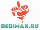 Свежее изображение Детские магазины БебиМакс, Интернет-магазин детских игрушек 33183591 в Полысаево
