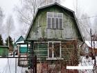 Фотография в Недвижимость Продажа домов Продается дача. На прямоугольном земельном в Егорьевске 790000