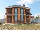 Фото в Недвижимость Продажа домов Продаётся дом в дер. Клемёново, Московской в Егорьевске 4500000