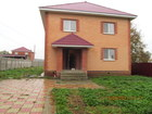 Фотография в   Егорьевский район 90 км от МКАД д. Бруски, в Егорьевске 5500000