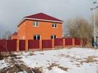 Фото в Недвижимость Продажа домов Егорьевский район 90 км от МКАД д. Бруски, в Егорьевске 3000000