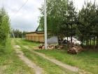 Изображение в   Продается земельный участок в потрясающем в Егорьевске 250000