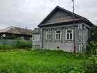 Скачать foto Квартиры Дом 60 кв, м, в деревне Бутово в 10 км от города Егорьевск 39801788 в Егорьевске
