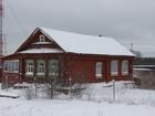 Уникальное изображение  Дом в селе Дмитровцы Коломенского района 56774584 в Коломне