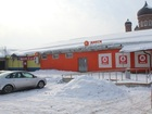 Смотреть изображение Дома Дом 65 кв, м, в селе Саввино 10 соток ИЖС 58376788 в Егорьевске