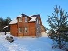 Увидеть изображение Квартиры Дом в деревне Ворово Шатурского района 60759918 в Шатуре
