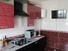 Увидеть фотографию Дома Дом 180 кв, м, в деревне Зиреево, 13 соток ИЖС 66550693 в Егорьевске