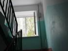 Просмотреть фотографию  3 комнаты в 4х комнатной квартире на улице Владимирская 67786579 в Егорьевске