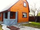 Увидеть foto Квартиры Дача в СНТ в деревне Маловская, 6 соток земли 68491801 в Егорьевске