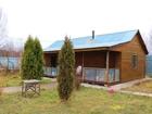 Увидеть фото  Дом в деревне Гридино, 12 соток земли ИЖС 76117620 в Егорьевске