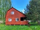 Свежее фотографию  Дача в пос, Беливо 14 соток 83443198 в Куровском