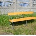 Садовая мебель по сниженной цене