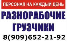 Услуги грузчиков разнорабочих, Демонтаж
