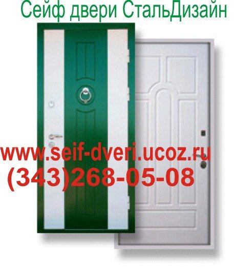 стальные и сейф двери