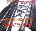 Уникальное фото  Шпонка калиброванная 32611902 в Екатеринбурге