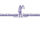 Изображение в Услуги компаний и частных лиц Юридические услуги Очень часто от результата рассмотрения уголовного в Екатеринбурге 0