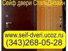 Фото в   На заказ и в наличии, производим, продаём в Екатеринбурге 13500
