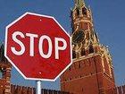 Фото в Услуги компаний и частных лиц Юридические услуги Ограничение въезда в РФ, может стать неожиданным в Екатеринбурге 0