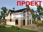 Фотография в Недвижимость Продажа квартир Продается 2-х этажный, 7-ми комнатный коттедж, в Екатеринбурге 2990000