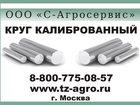 Свежее фотографию  Шпоночный материал 33154818 в Екатеринбурге