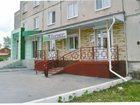 Смотреть изображение Коммерческая недвижимость Продается торговое помещение 33267323 в Екатеринбурге