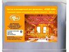 Фотография в Строительство и ремонт Строительные материалы Биоантипирен «КЕДР-АН6» предназначен для в Екатеринбурге 73