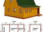 Увидеть изображение Строительство домов Построим дом 6м х 9м, 2 этажа, 81м2 за 60 дней 34031638 в Екатеринбурге