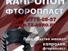 Изображение в   Капролон стержень купить оптом и в розницу в Екатеринбурге 148