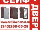 Изображение в   Заказать недорого железные двери по индивидуальным в Екатеринбурге 13500