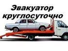 Фото в   Услуги эвакуатора по Скопину, Рязанской области в Скопине 1000