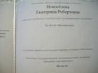 Новое изображение  Репетитор по математике( Подготовка к ЕГЭ) 34799379 в Екатеринбурге