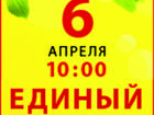 Свежее foto Курсы, тренинги, семинары Единый семинар 1C в Екатеринбурге в к/т Салют 34816020 в Екатеринбурге
