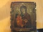 Фотография в Хобби и увлечения Антиквариат Продам икону Божией МатериТроеручица. размер в Нижнем Тагиле 50000
