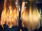 Уникальное фото  Бразильское выпрямление волос, выезд 35098454 в Екатеринбурге