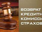 Фотография в   Юридическая компания Доверие, предлагает в Екатеринбурге 1000