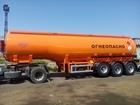 Новое foto  Полуприцеп цистерна бензовоз Российского производителя цистерн BONUM, 36410104 в Тюмени