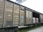 Фотография в Услуги компаний и частных лиц Разные услуги Услуги по приемке, отправке вагонов. Три в Екатеринбурге 65