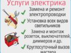 Фотография в   Услуги сантехника.   В помещениях самого в Екатеринбурге 750