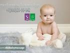 Просмотреть foto  Детский массаж с выездом на дом 36817118 в Екатеринбурге
