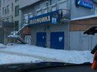 Увидеть foto Коммерческая недвижимость Продам помещение под автомойку 36903225 в Екатеринбурге