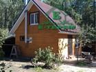 Просмотреть фотографию Строительство домов Деревянное домостроение 36912879 в Екатеринбурге