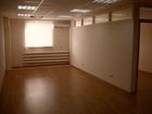 Фото в Недвижимость Аренда нежилых помещений Офисное помещение. Площадь общая 54, 3 кв. в Екатеринбурге 1960000