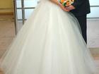 Увидеть фото Свадебные платья Оно приносит счастье 37068073 в Екатеринбурге