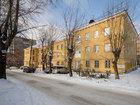 Скачать бесплатно фото Комнаты Срочная продажа комнаты в 3-х комнатной квартире на Эльмаше 37629636 в Екатеринбурге