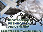 Фотография в   Заказать резиновые манжеты для нефтяных труб. в Екатеринбурге 34
