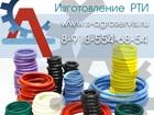 Просмотреть foto  изготовление сальников под размер 37758602 в Астрахани